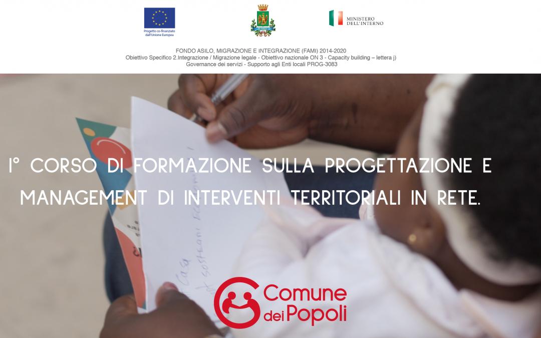 Il 1° Corso di formazione su progettazionee management di interventi territoriali in retededicato agli operatori del settore pubblico e del terzo settore
